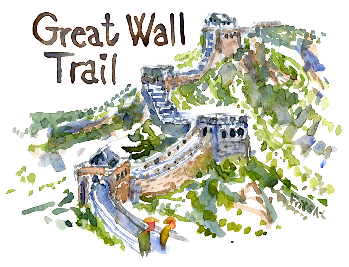 China Great Wall Trail